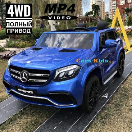 Электромобиль Mercedes-Benz GLS 63 AMG 4WD MP4 синий (сенсорный дисплей MP4, кондиционер, 2х местный, колеса резина, сиденье кожа, пульт, музыка)